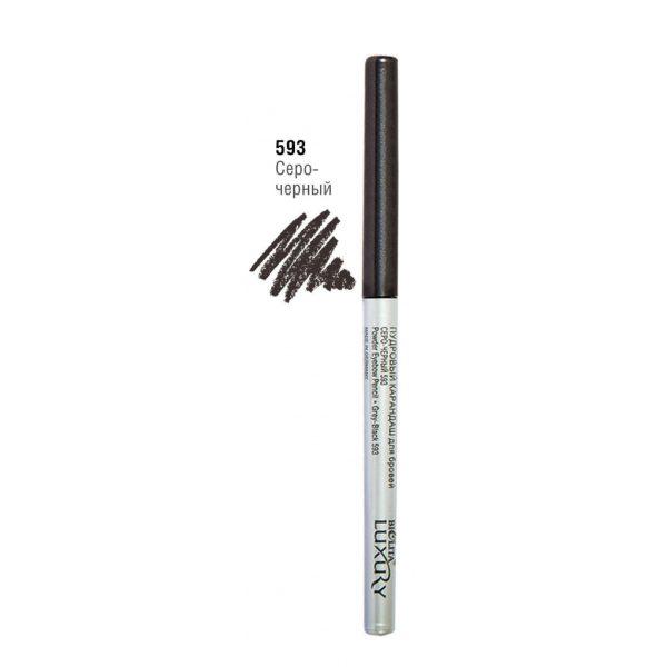 مداد ابروی پودری رنگ دودی کد 593