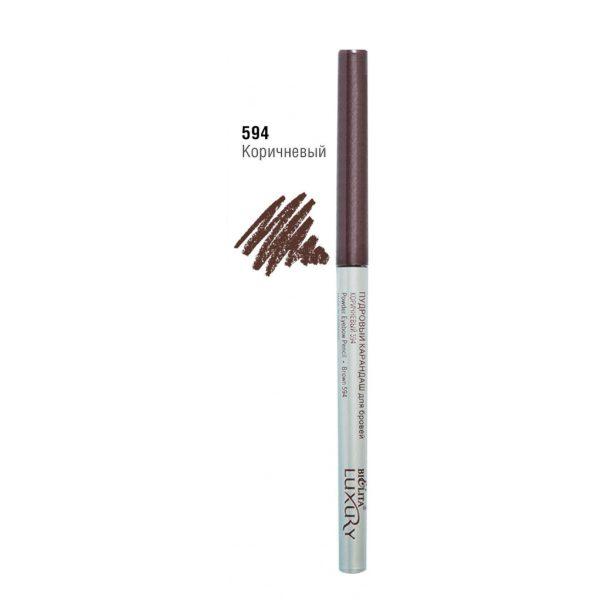 مداد ابروی پودری رنگ قهوه ای کد 594