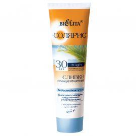 کرم ضد آفتاب حاوی SPF 30 بی اند وی 100 ml
