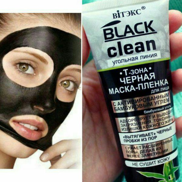 ماسک زغالی ( بلک کلین )پاک کننده صورت B&V