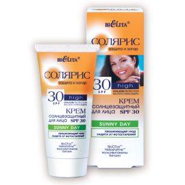 کرم ضد آفتاب SPF 30 ، مرطوب کننده ،مراقبت در برابر خورشید