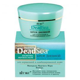 """کرم روز """"Dead Sea"""" ؛ مناسب پوست نرمال و مختلط"""