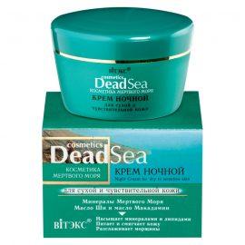 """کرم شب """"Dead Sea"""" ؛ مناسب پوست خشک و حساس"""