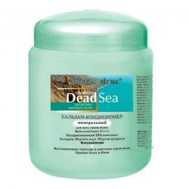 """بالم مو """"Dead Sea"""" ؛ مناسب انواع مو"""