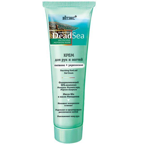 """کرم دست و ناخن """"Dead Sea""""؛ تغذیه کننده پوست + تقویت کننده ناخن"""