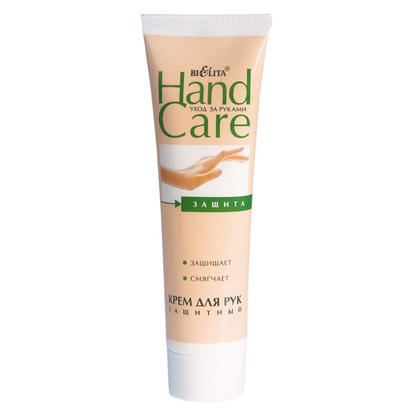 کرم دست محافظتی