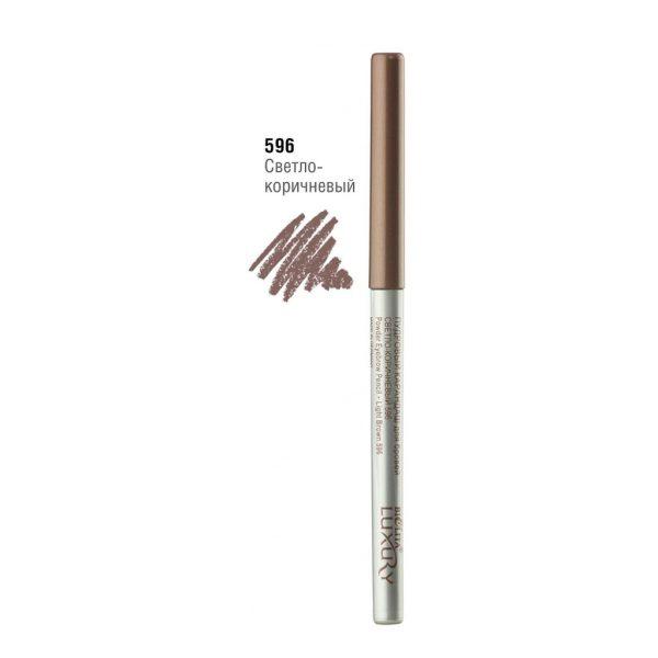 مداد ابروی پودری رنگ قهوه ای روشن کد 596