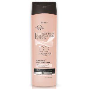 شامپو BB ؛ زیبایی لذت بخش برای مو با 12 اثر فوق العاده