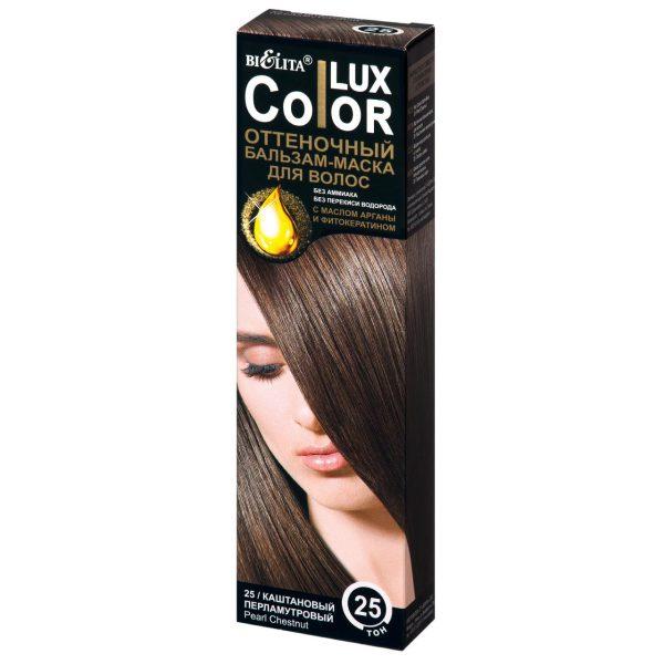 رنگ مو لوکس کالر کد 25 رنگ خرمایی