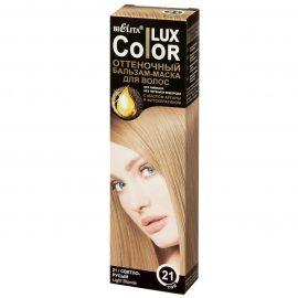 رنگ مو لوکس کالر کد 21 بلوند روشن