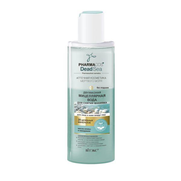 آرایش پاک کن دو فاز مینرال (معدنی) برای صورت و پوست اطراف چشم