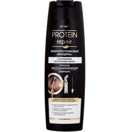 شامپو پروتئین ، ترمیم عمقی ، مناسب انواع مو