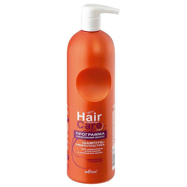 شامپو 1 لیتری هیرکر، برای تقویت ، محکم شدن و ضخیم شدن موها