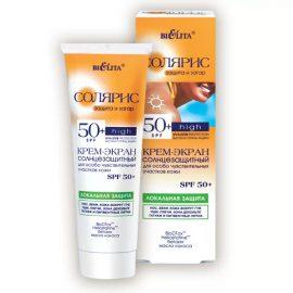کرم ضد آفتاب برای نواحی بسیار حساس پوست SPF 50