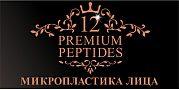 12 Premium Peptides