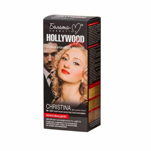 کیت رنگ مو هالیوود کالر مدل Christina رنگ بلوند طلایی روشن