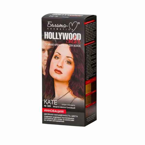 کیت رنگ مو هالیوود کالر مدل KATE رنگ ماهونی مسی