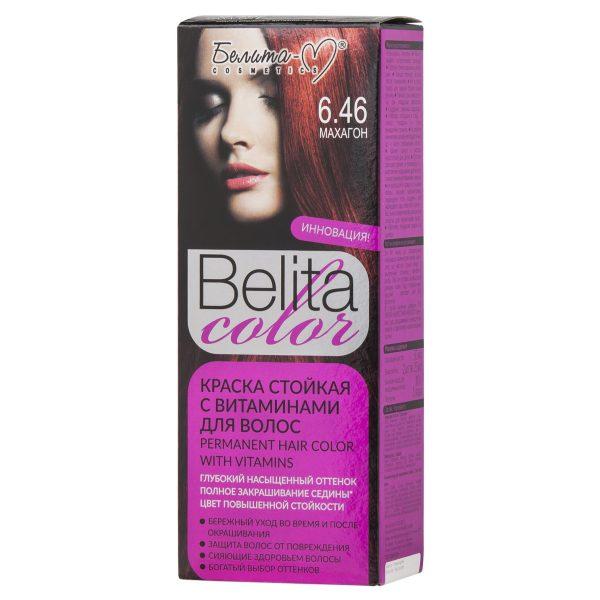 کیت رنگ مو بلیتا کالر حاوی ویتامین شماره 6.46 رنگ ماهاگونی
