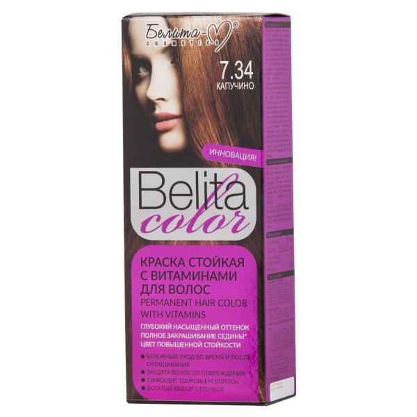 کیت رنگ مو بلیتا کالر حاوی ویتامین شماره 7.34 رنگ کاپوچینو