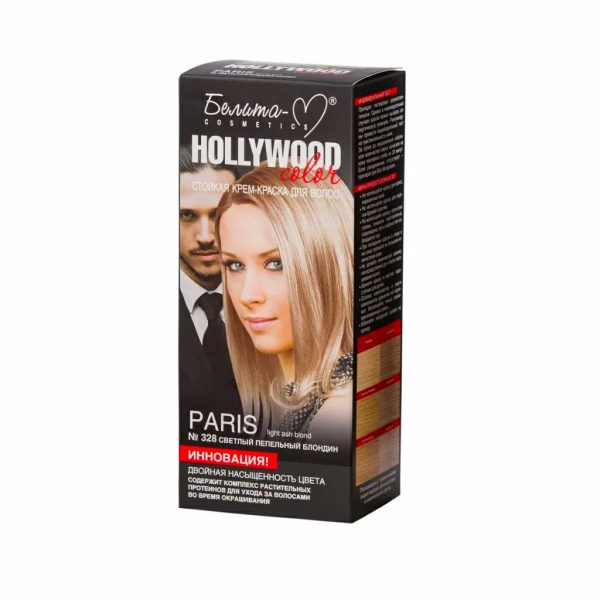 کیت رنگ مو هالیوود کالر مدل پاریس رنگ بلوند خاکستری روشن