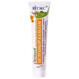 خمیر دندان مرهم درمانی دنتاویت حجم ۱۶۰ گرم